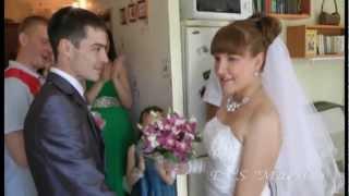 Утро невесты и выкуп. Сергей и Виктория.