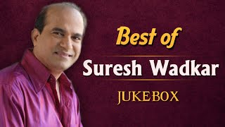 Best of Suresh Wadkar - Jukebox - Old Marathi Songs Collection - Romantic / Sad