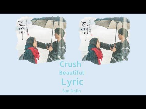 [LYRIC] Crush – Beautiful (Han-Rom-Eng)