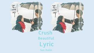 Video [LYRIC] Crush – Beautiful (Han-Rom-Eng) download MP3, 3GP, MP4, WEBM, AVI, FLV Januari 2018