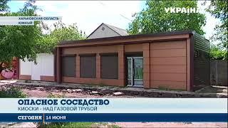 Предприниматели в Харьковской области установили торговые точки на газовой трубе