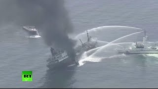 Oil tanker blast inferno: Video of burning vessel off Japan