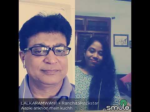 Aapki aankhon mein kuchh by Lal Karamwani n Ranchita