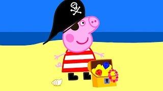 Peppa Pig English Episodes- Treasure Hunt - New Compilation - 40 min