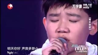 [Vietsub] Ngày mai, xin chào - Vạn Vũ Hào [China's Got Talent 2013]