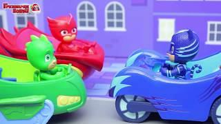 ГЕРОИ В МАСКАХ игрушки. Штаб в опасности! #Кэтбой #Гекко и #Алетт в ловушке. Новая серия Мультика