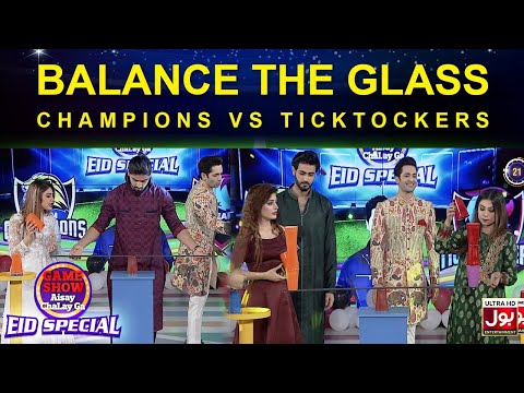 Balance The Glass | Game Show Aisay Chalay Ga Eid Special | TickTock Vs Champion