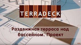 видео Комплексные услуги в строительстве и проектировании