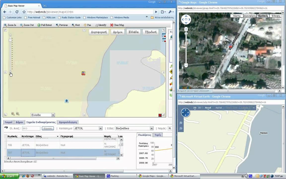 v3 - Using Google Maps, Bing Maps with ArcGIS Javascript API