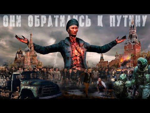 Смотреть Что случается с теми, кто Путину решил сказать всю правду в лицо - Гражданская оборона, 05.12.2017 онлайн