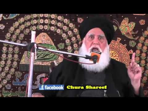 Hazrat Baba Jee Sarkar speech at Mehfil e Milaad | Chura Shareef 2016