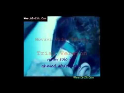 احمد عبد الباقى صولو كمان من فيلم احاسيس 2010 موسيقي تصويرية خالد البكري