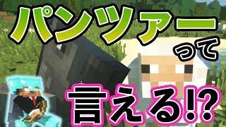 【日刊Minecraft】謎のゲーム開始!?マイクラのあの機能を使って勝負!真・最強の匠は誰か!?絶望的センス4人衆がMinecraftをカオス実況第七十四話!