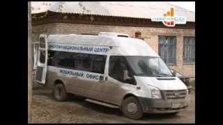 Многофункциональный центр в каждом городе и районе области: продолжается реализация программы