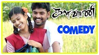 Kalavani Full Comedy SCENES | Vimal | Soori | BIGG bOSS Oviya | Ganja karuppu