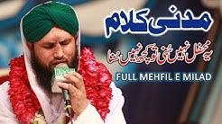 Asad attari Full mehfil Rang e raza | Best Mehfil of the Year | Asad Attari Official