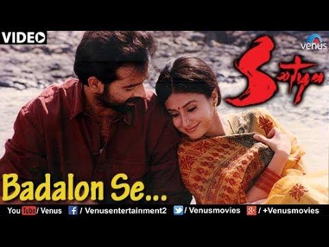 Badalon Se (Satya)