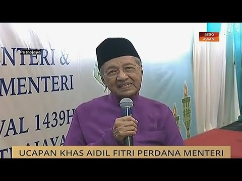 PM: Many people tell me 'I love you'