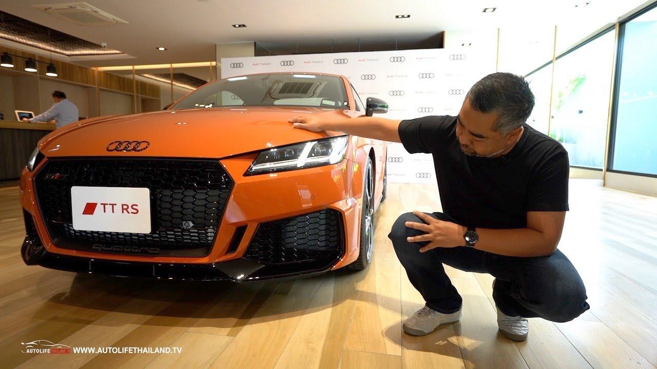 ถูกสุดในตลาด Audi TT RS Coupe Quattro โคตรแรง 400 แรงม้า 480 นิวตันเมตร ค่าตัว 5.299 ล้านบาท