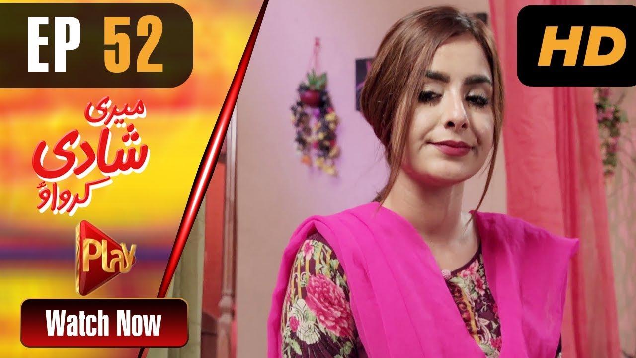Meri Shadi Karwao - Episode 52 Play Tv Oct 3, 2019