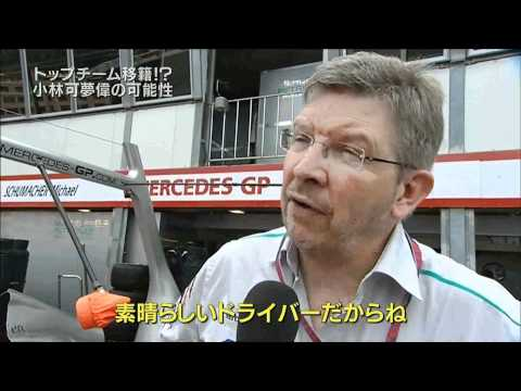 Representatives of the team comment about Kamui Kobayashi