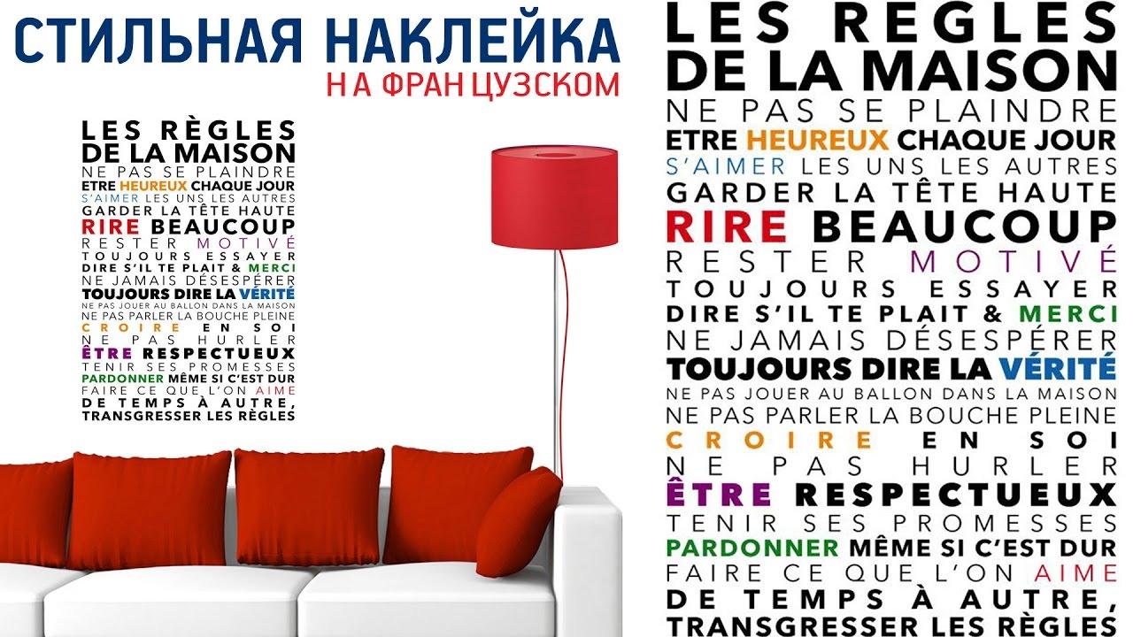 les r gles de la maison aliekspress. Black Bedroom Furniture Sets. Home Design Ideas