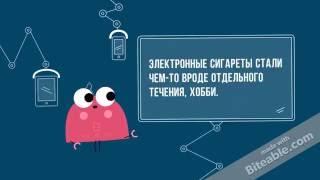 видео Dripland лучший вейп шоп и магазин электронных сигарет в Киеве