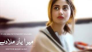 Rabba Tu Hi Jaane Mera Haal. Rahat Fateh Ali Ali Khan song