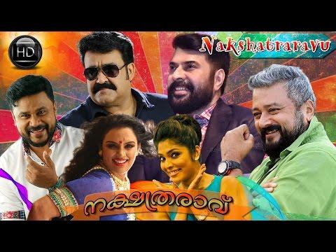 Nakshathraraavu | Malayalam Film Awards | Malayalam Film Awards Full Video | New Upload 2017