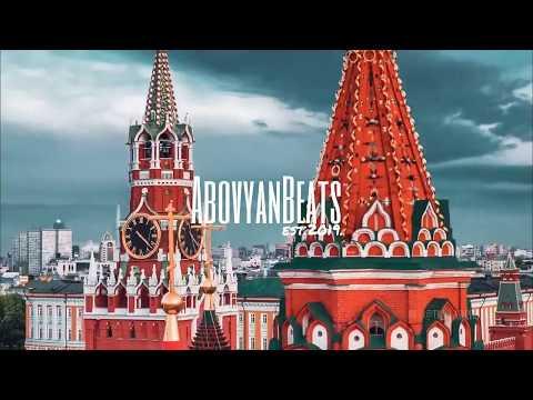  AbovyanBeats  MiyaGi Эндшпиль - Люби меня