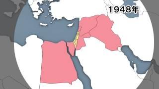 4度にわたる衝突 「中東戦争」ってどんな戦争?