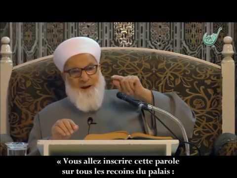 Tafsir de la Sourate Ya - Sin, Verset ; 6 « La sagesse destinée au roi »
