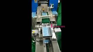 덴탈마스크포장기계  카운팅기(수량 체크)
