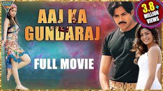Aaj Ka Gundaraj (Balu ABCDEFG) Hindi Dubbed Full Length Movie    Pawan Kalyan, Shriya Saran