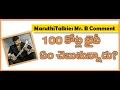 Megastar Chiranjeevi Khaidi No 150 Grand 100Cr Share Report | Kajal | Ram Charan | Maruthi Talkies