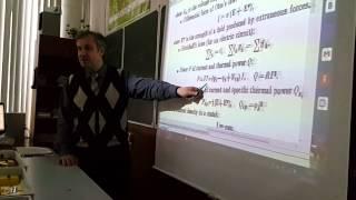 Физика на английском 2