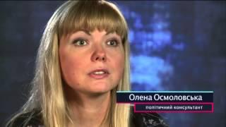 Секс в политике: почему голосуют за привлекательных кандидатов - Секретный фронт, 23.09