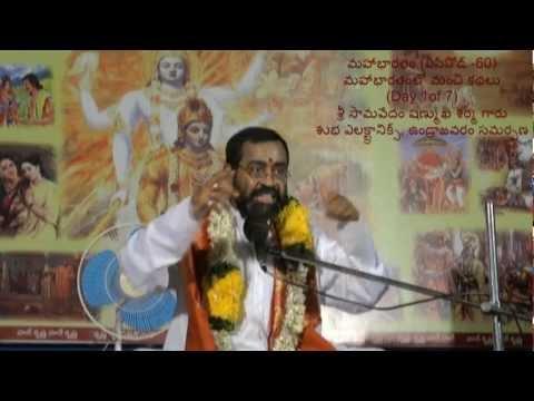 01 of 07 Mahabharatam lo Manchi Kathalu-Sri Samavedam Shanmukha Sharma at Undrajavaram (Episode 60)