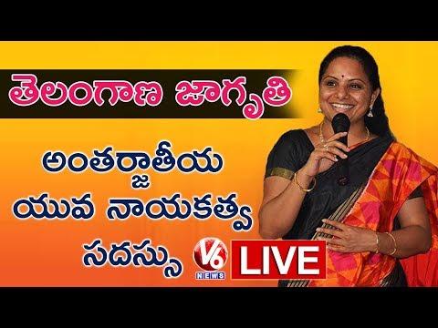 Telangana Jagruthi International Youth Leadership Conference LIVE | V6 News