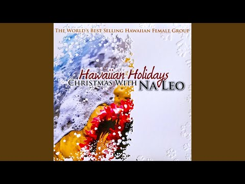 twelve days of christmas hawaiian style na leo shazam - 12 Days Of Christmas Hawaiian Style