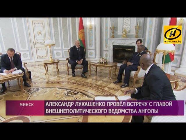 Беларусь заинтересована в расширении отношений со странами Африканского континента