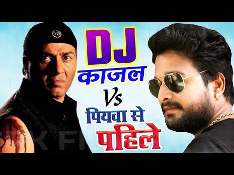 रितेश पांडे Hit Bhojpuri Dj Song With Sunny Dewal Dailog Mix 2018 thumbnail