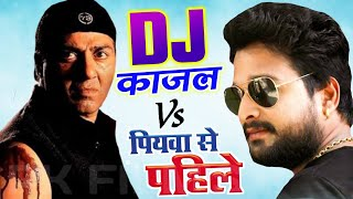 रितेश पांडे hit bhojpuri dj song with sunny dewal dailog mix 2018