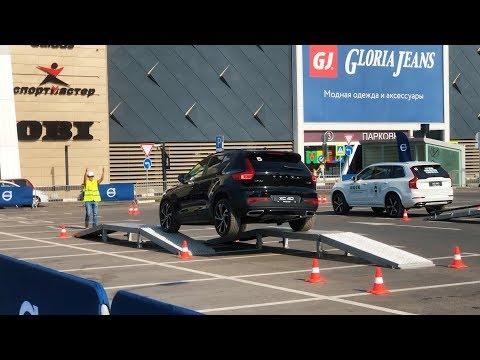 Случайный тест-драйв VOLVO на парковке Мега-Казань