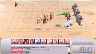 Герои Войны и Денег - битва против 899 титанов