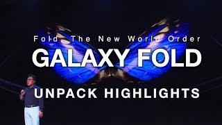 Galaxy Fold Highlights (Galaxy Unpacked 2019) - 갤럭시 폴드 하이라이트 (삼성 언팩행사)