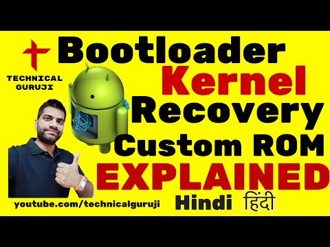 [Hindi/Urdu] Bootloader, Kernel, Recovery, ROM Explained in Detail