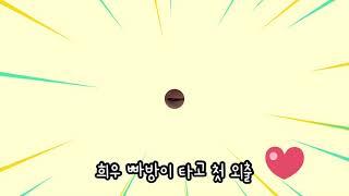 [휴休 패밀리] | 희우♥ 성장기 | 유모차 타고 첫 …