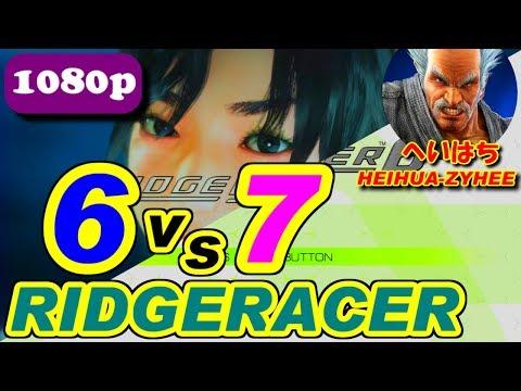 [リッジ比較] RIDGERACER 6vs7 / リッジレーサー6対7 [1080p同士]