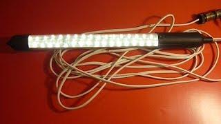Светодиодная переносная лампа для авто.Самоделка.12 Вольт.(Светодиодная переносная лампа 12 Вольт для